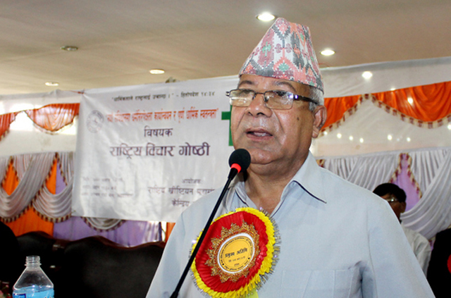 Nepal Express His Opinion on the New Constitution