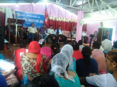 नेपाल नागरिक ख्रीष्टियन संघको पहिलो वार्षिक साधारण सभा