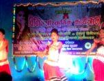 पोखरामा विविध संगीत कार्यक्रम
